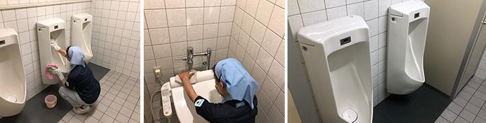 トイレ清掃(毎日)